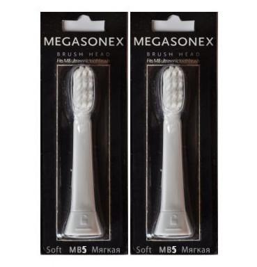 Końcówki do szczoteczki ultradźwiękowej MEGASONEX m8